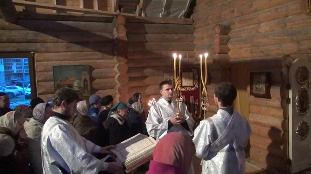 3. Архиерейское Богослужение